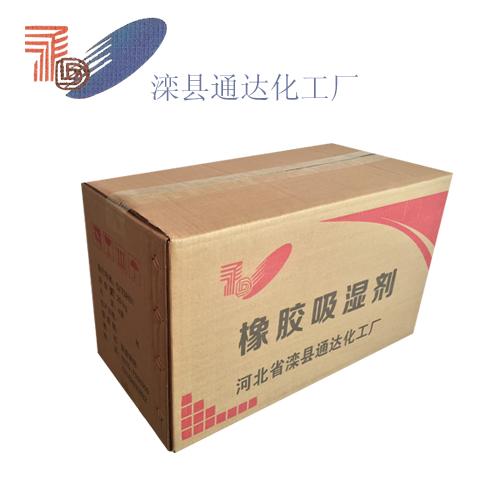 唐山橡胶消泡剂