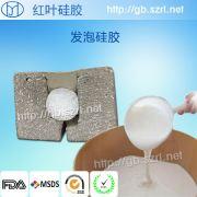 液体发泡硅胶 柔软环保填充使用的发泡硅胶