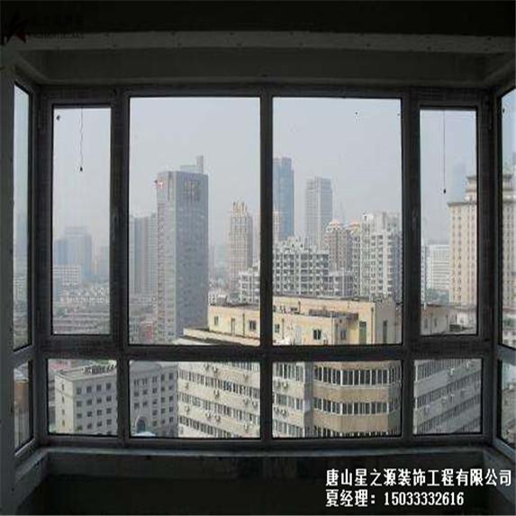 秦皇岛断桥铝门窗