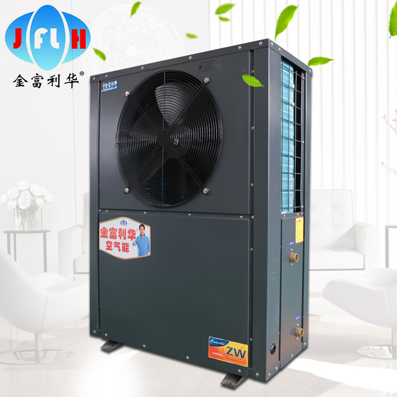 空气源热泵JFLH-3.0HP/D