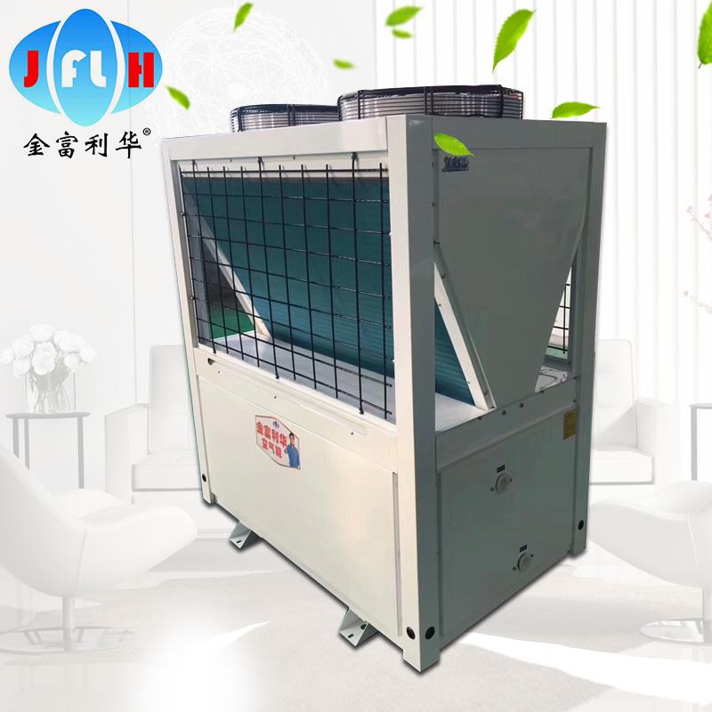 空气源热泵JFLH-10.0HP/D