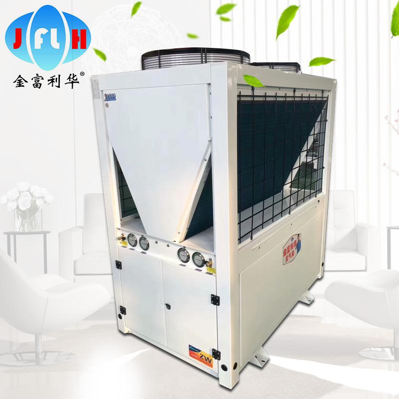 空气源热泵JFLH-15.0HP/D