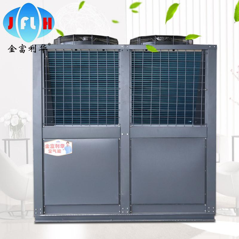空气源热泵JFLH-20.0H