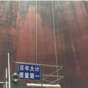 OM 脱硫烟筒耐酸涂料 冷却塔内壁防腐防水涂料 蓄水池抗渗防水涂料