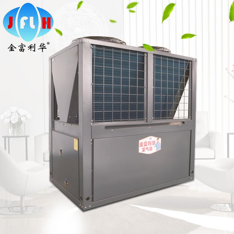 空气源热泵JFLH-10.0H