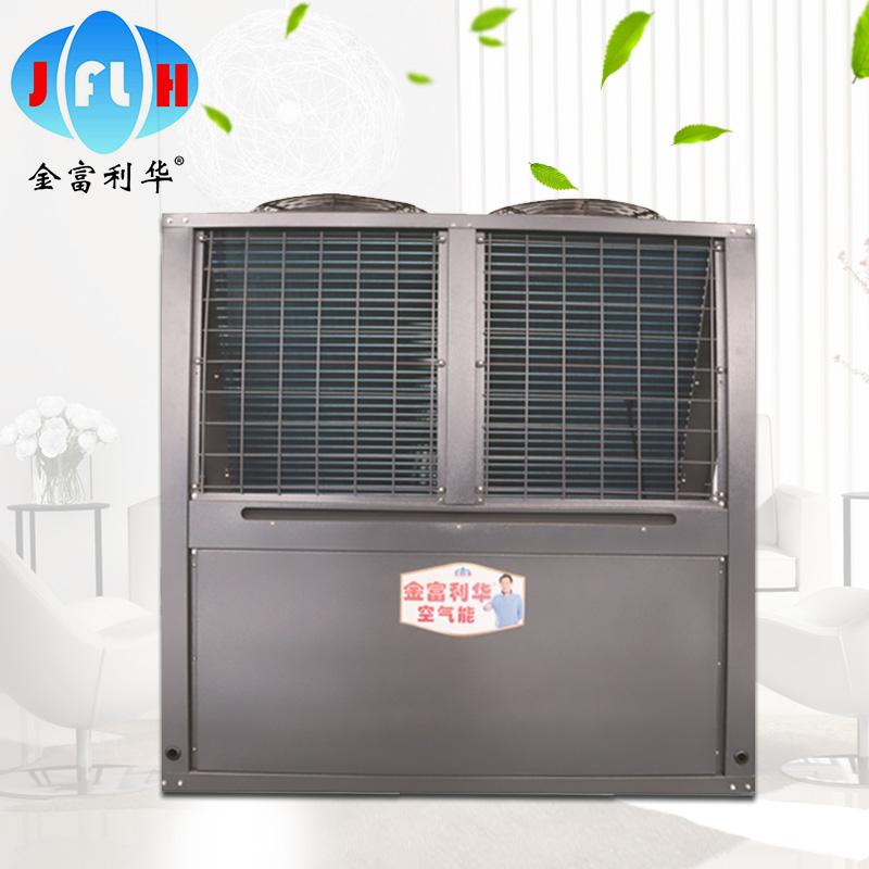 空气源热泵JFLH-15.0H
