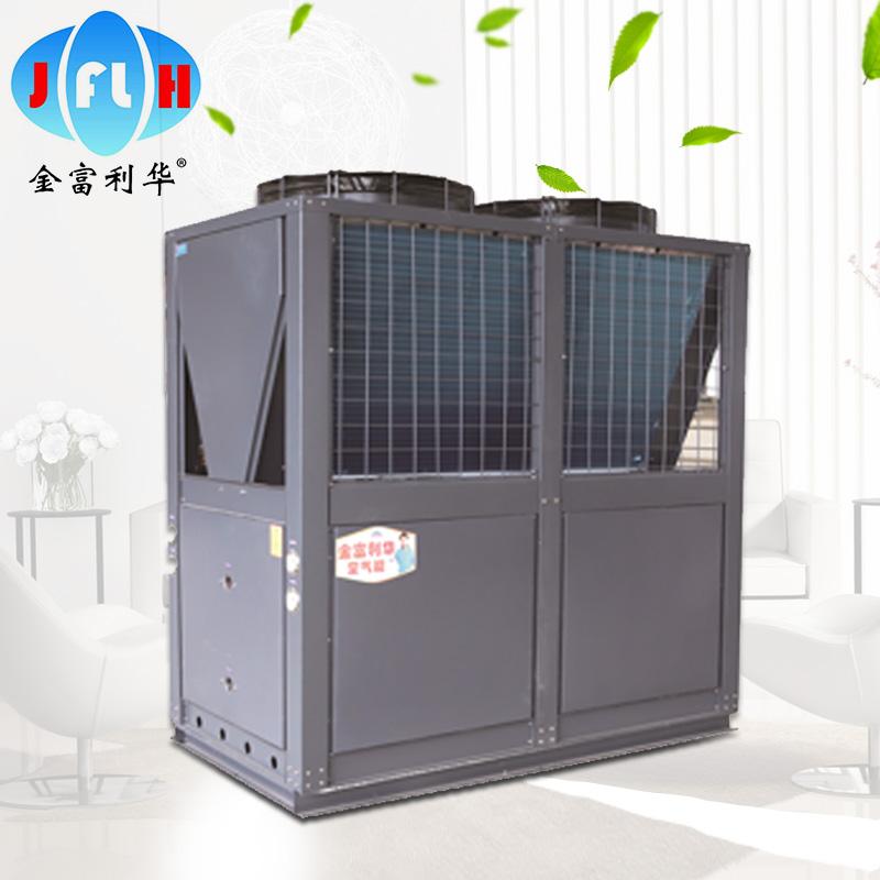 空气源热泵JFLH-25.0H