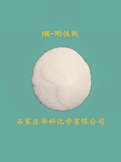 華科剛性劑,提高產品