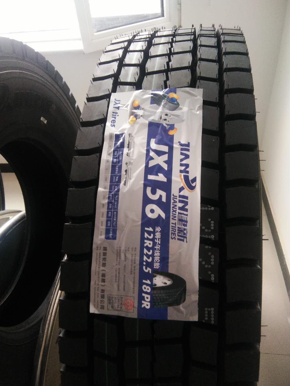 建新轮胎156天