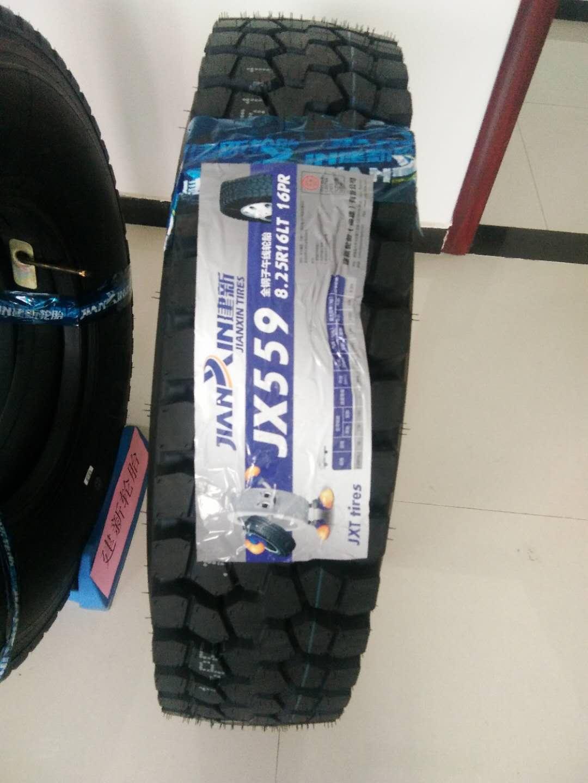 建新轮胎559天津