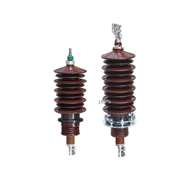 变压器套管BJW-35KV~4