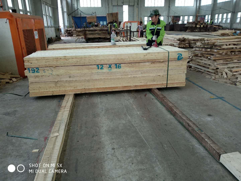 建筑木材厂