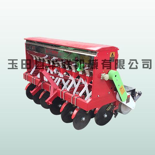 2BF-12型小麦播种机