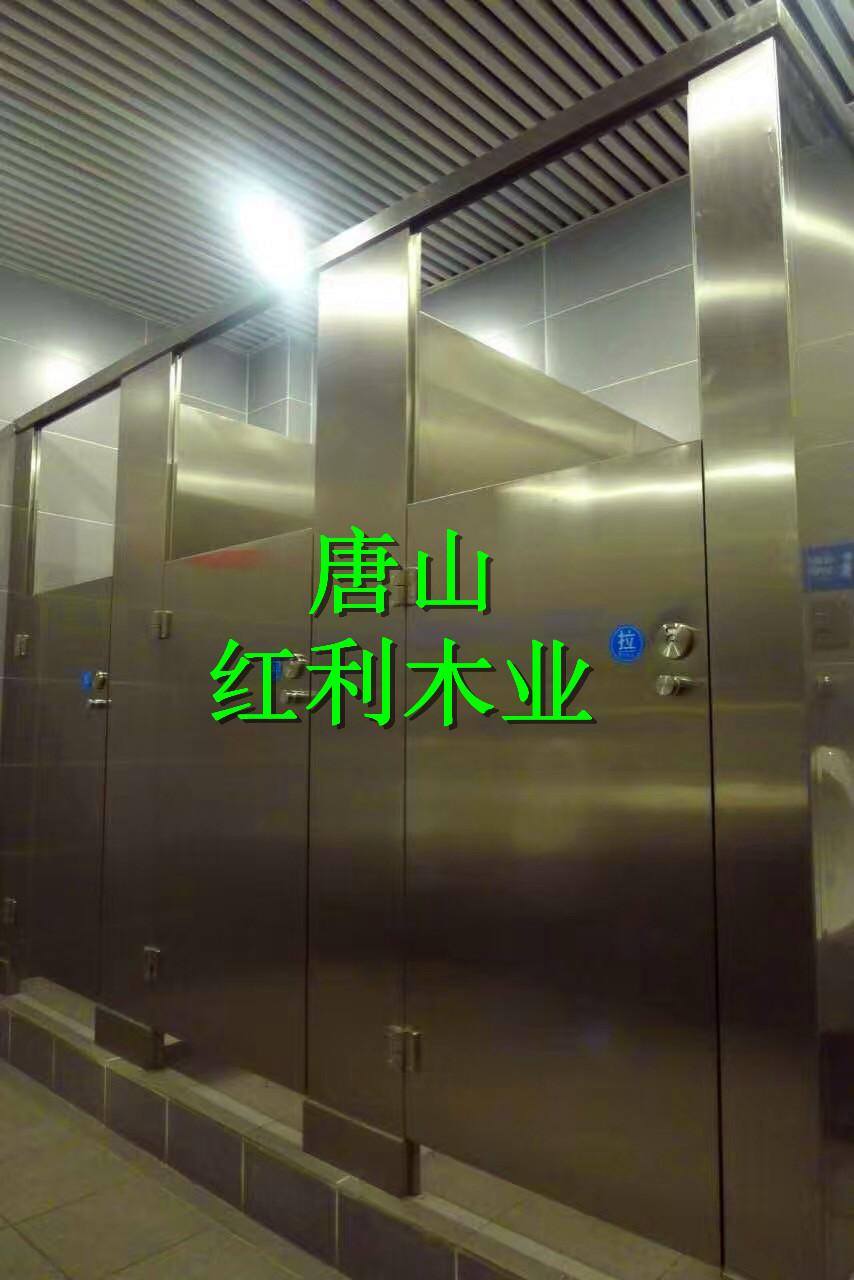 唐山公共卫生间隔断
