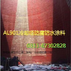 冷却塔防腐涂料 电厂冷却塔内壁防水涂料 冷却塔淋水支柱防腐涂料