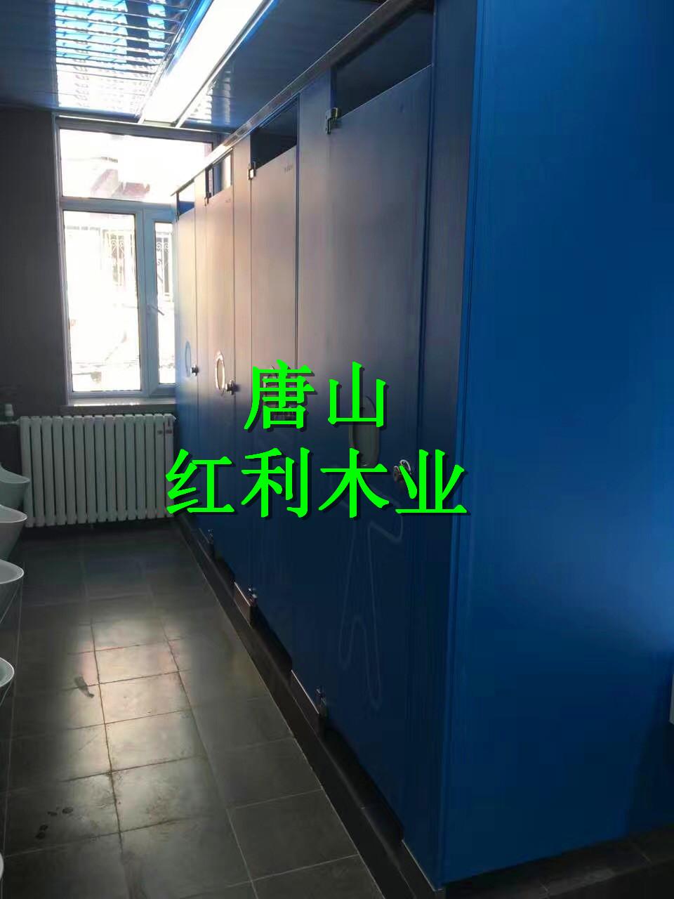 秦皇岛卫生间隔断