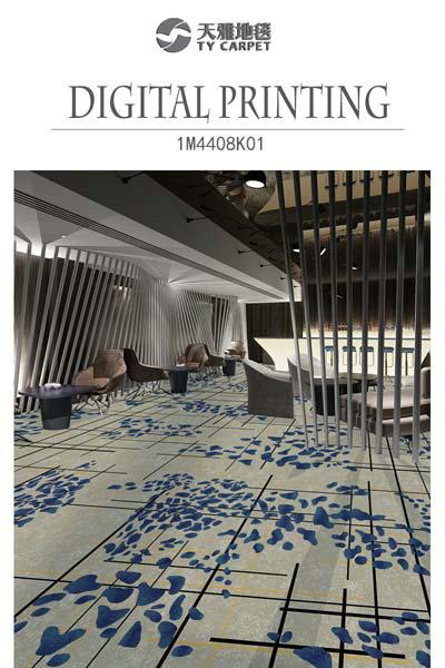 黑龙江地毯批发|黑龙江地毯|黑龙江地毯经销