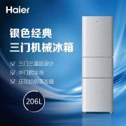 BCD-206STPQ 三开门三门式家用宿舍小冰箱联保