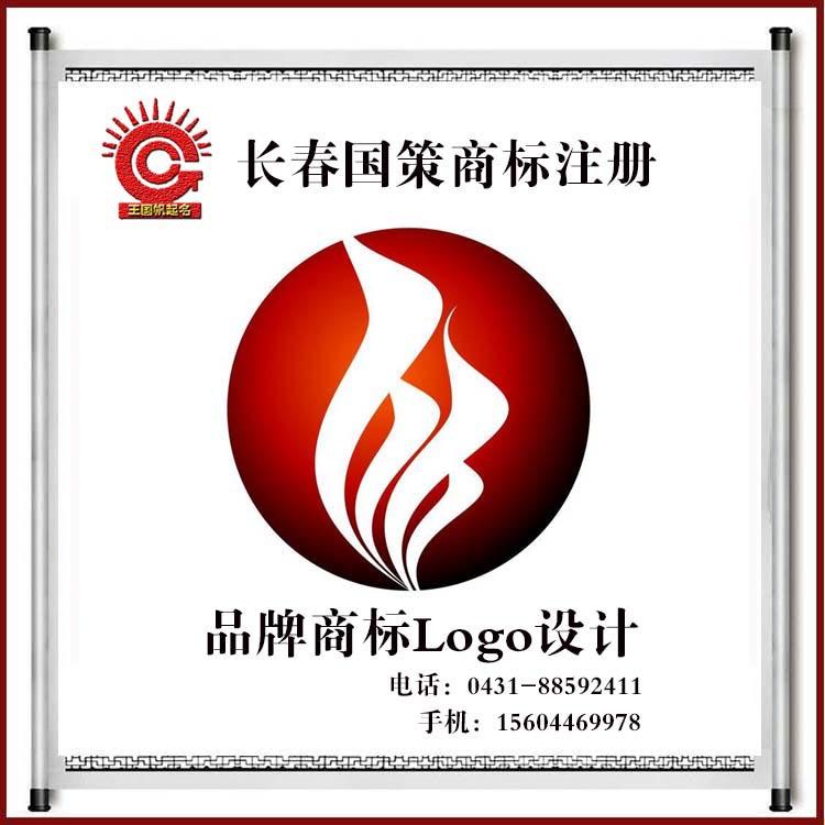 国策圆火炬标志Logo设