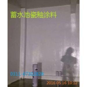 无毒瓷釉防腐涂料 饮用水池瓷釉漆 混凝土耐酸防水瓷釉涂料