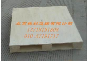 北京木托盘
