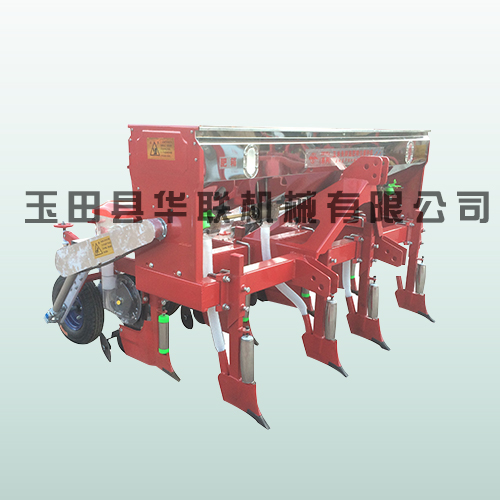 2BYFJ-4型玉米免耕精