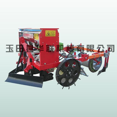 2MBP-950棉花覆膜机