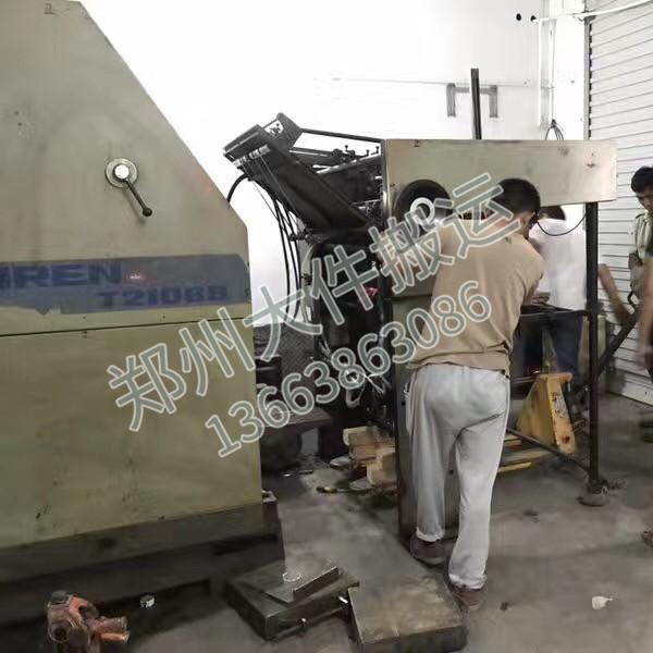 郑州印刷设备搬运公司