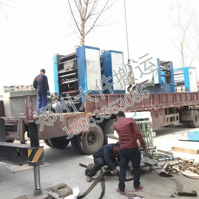 郑州印刷设备搬运