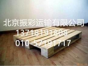 木托盘北京振彩木箱