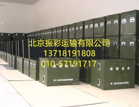 军用木箱北京振彩木
