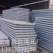 唐山彩钢复合岩棉瓦厂