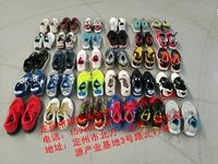二手鞋回收