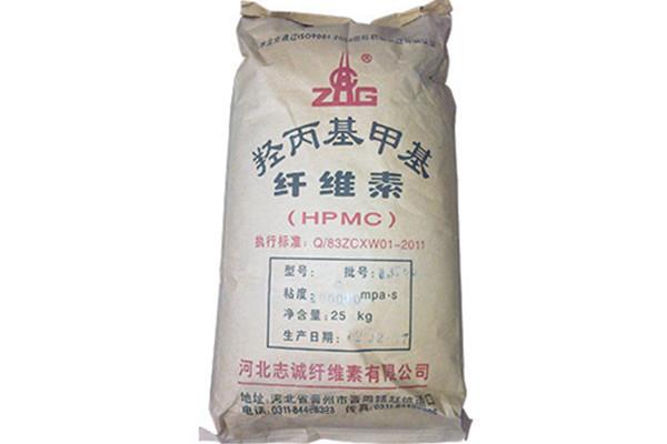 羟丙基甲基纤维素(HPMC)1