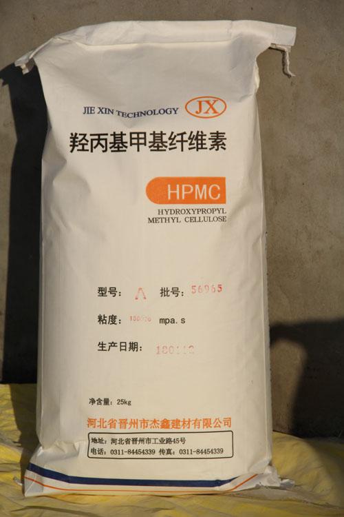 羟丙基甲基纤维素(HPM
