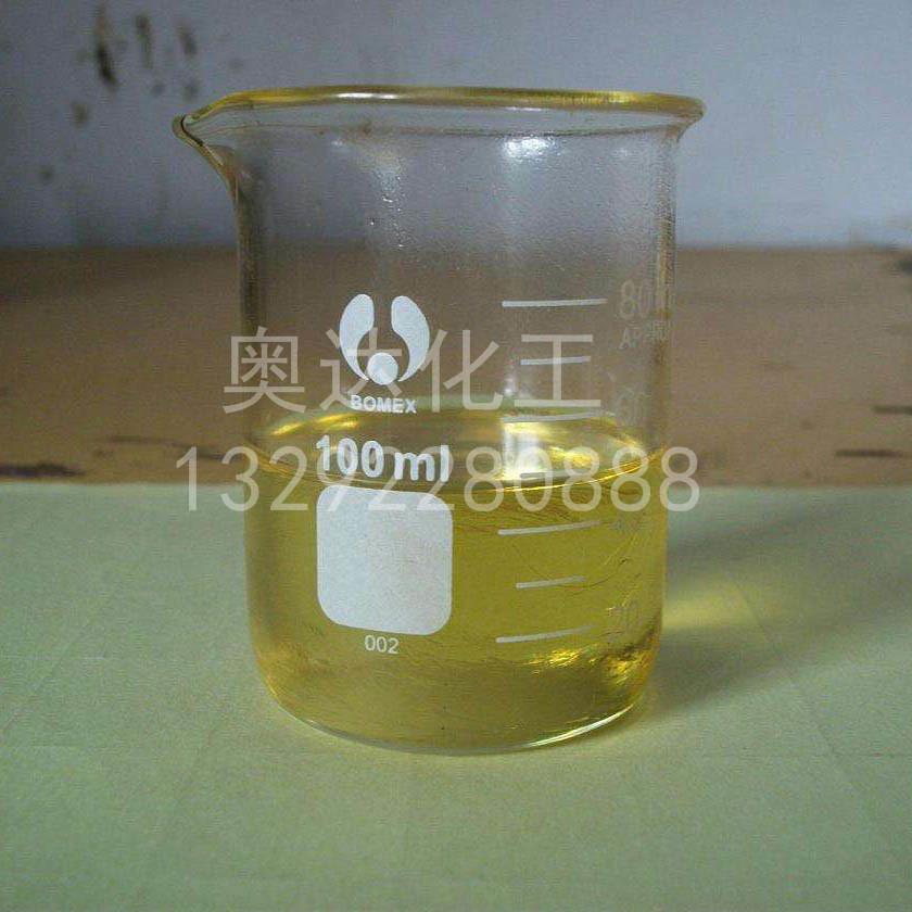 优质石蜡油