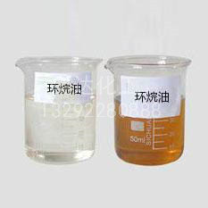 优质环烷油