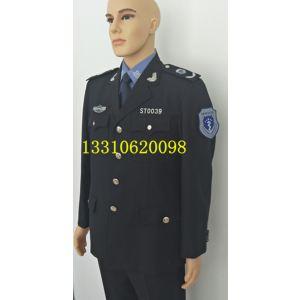 2018动物卫生监督制服标志服装生产厂家
