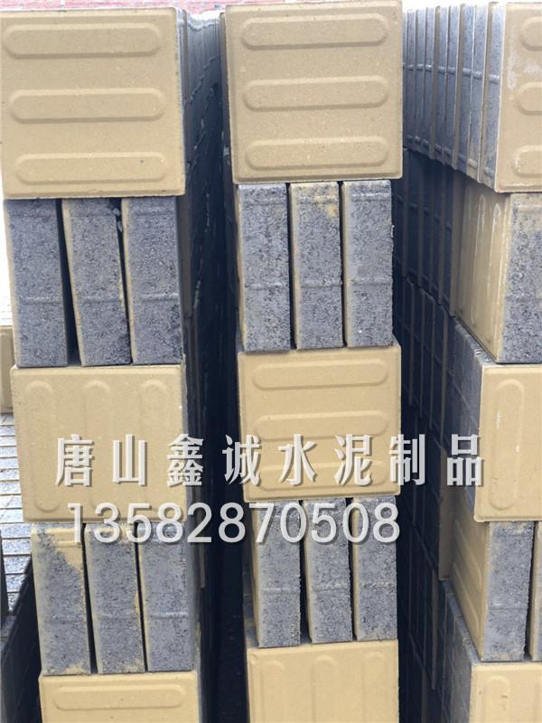 秦皇岛水泥砖厂