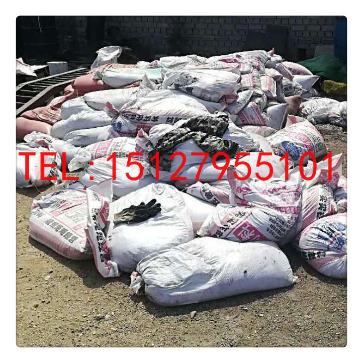 回收沥青(6)