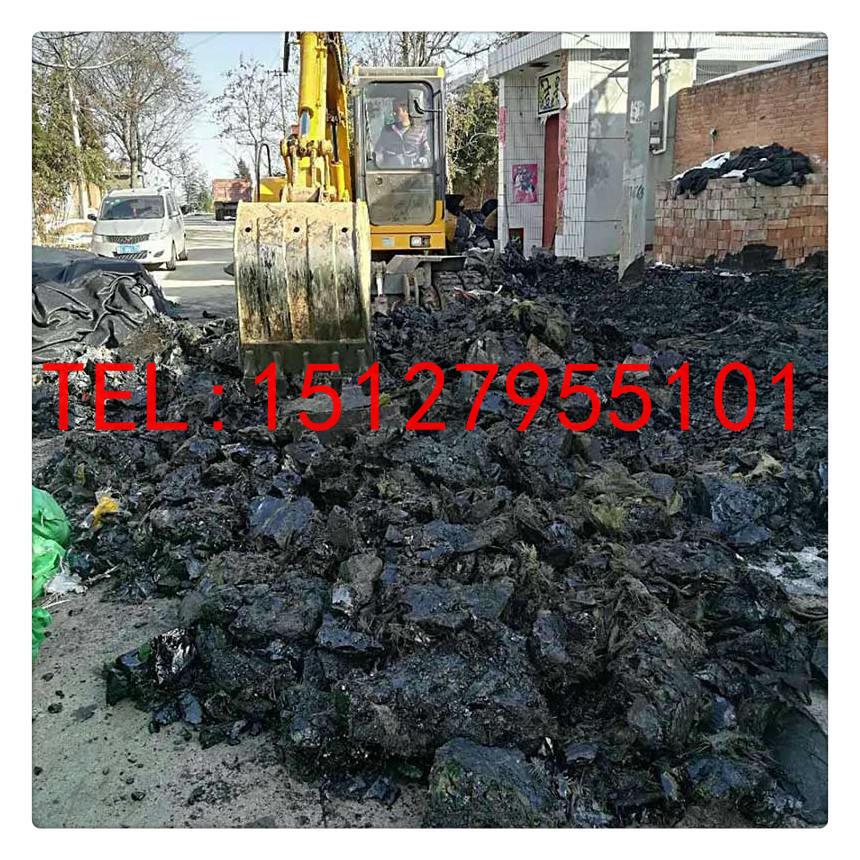 回收沥青(9)
