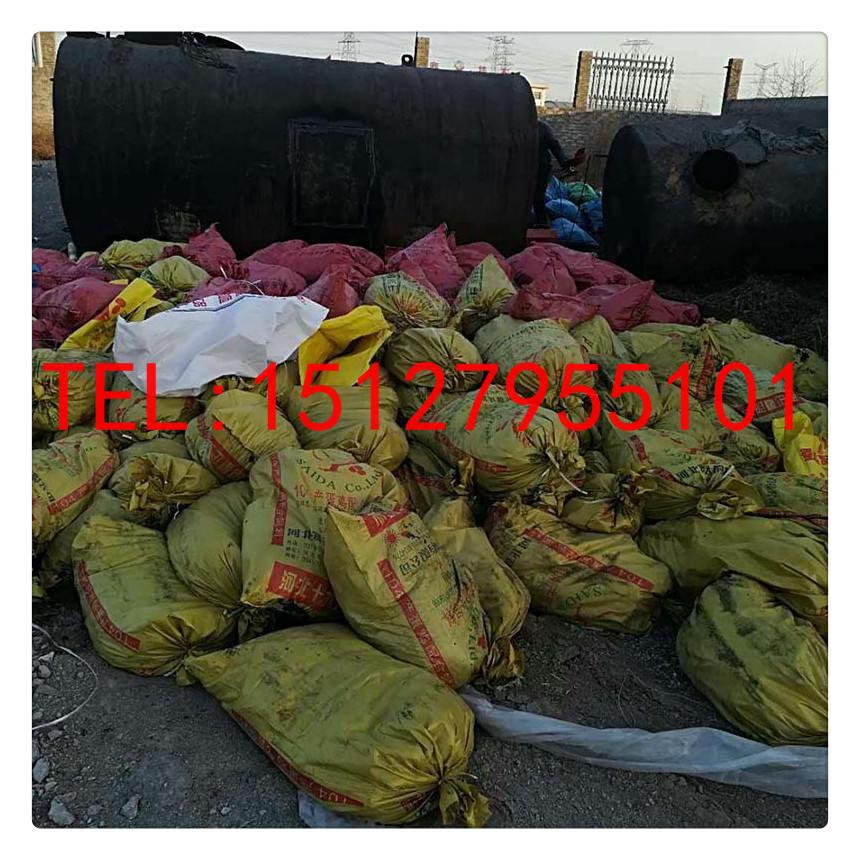 回收沥青(11)