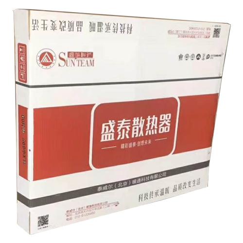 北京纸箱包装