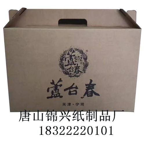 唐山纸箱包装厂