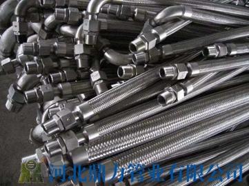 优质金属软管
