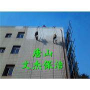 唐山外墙保洁、清洗