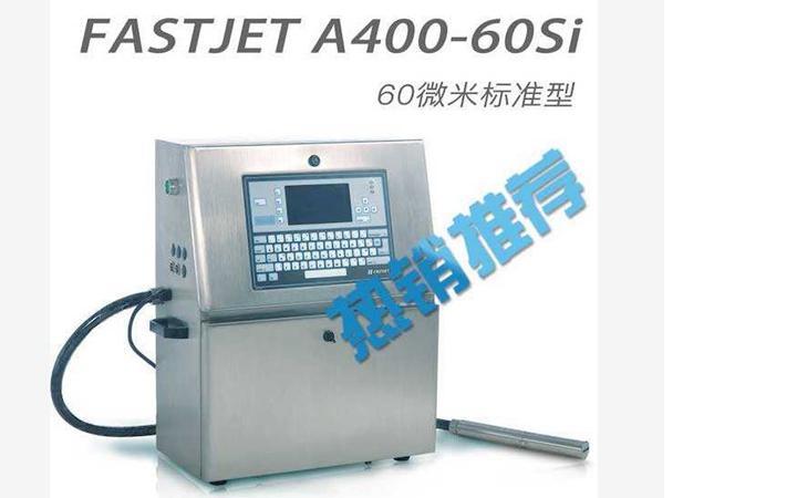 A400-60Si标准型-----