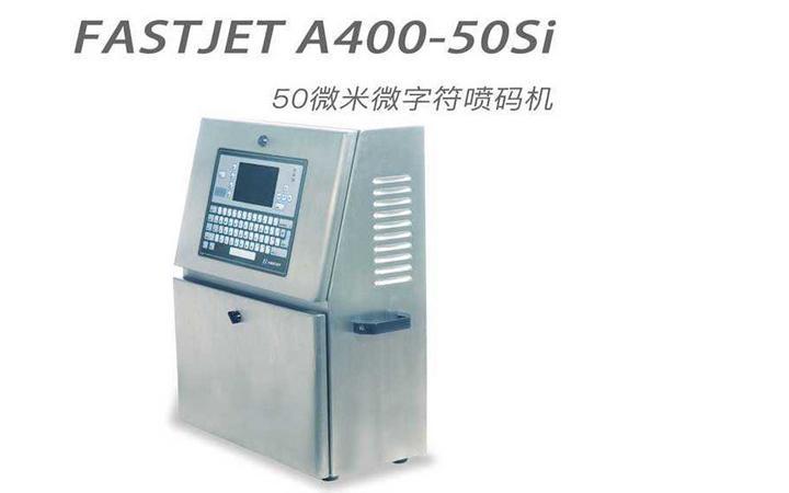 A400-50Si微字符----
