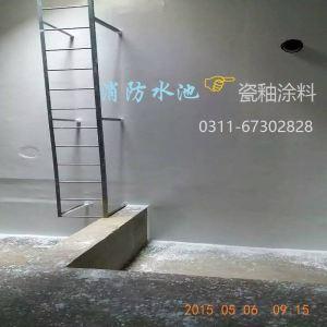 西安消防水池防水防腐 瓷釉涂料招标 渭南瓷釉涂料价格 瓷釉涂料报价