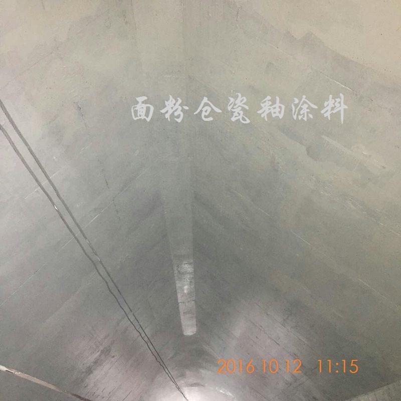 延安仿瓷涂料  电厂煤厂防水瓷釉 食品厂防霉瓷釉涂料